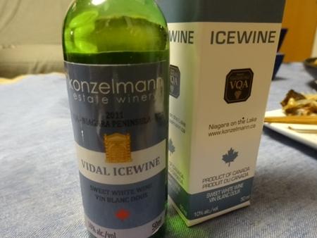 アイスワイン2