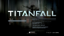 TITANFALL開始!01