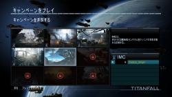 TITANFALL開始!04