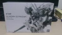 GundamSTANDart_EX-S_01.jpg