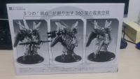 GundamSTANDart_EX-S_02.jpg