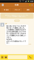 screenshot_2014-07-24_0933.png