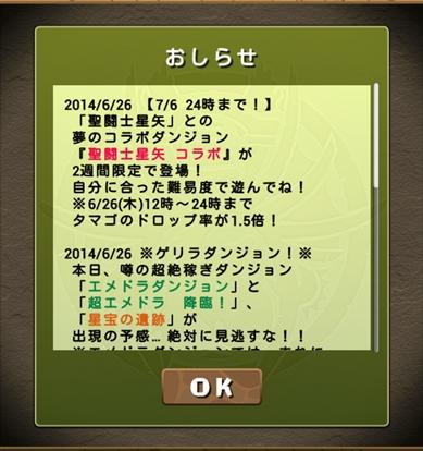 06-25-0.jpg