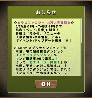 07-01-1.jpg