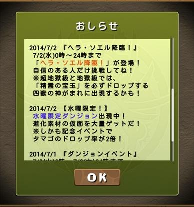 07-01-2.jpg