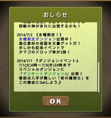 07-01-3.jpg