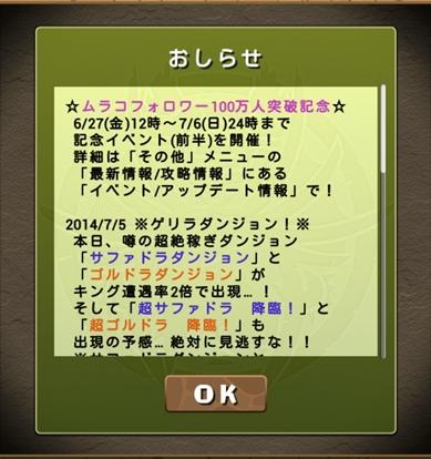 07-04-0_201407042134538a7.jpg