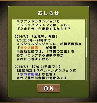 07-04-1_20140704213454753.jpg