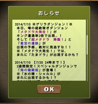 07-09-0.jpg