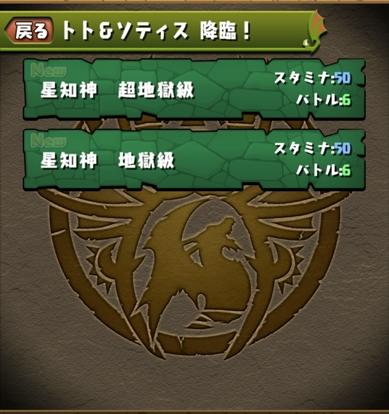 07-14-0_20140714210809dac.jpg