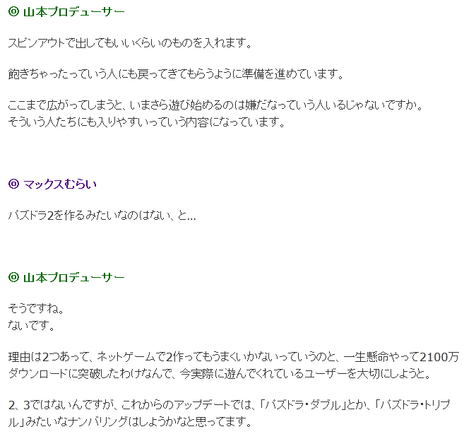 20140204151650.png