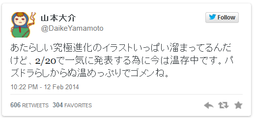 20140212224030.png