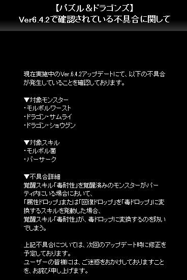20140213212902.png