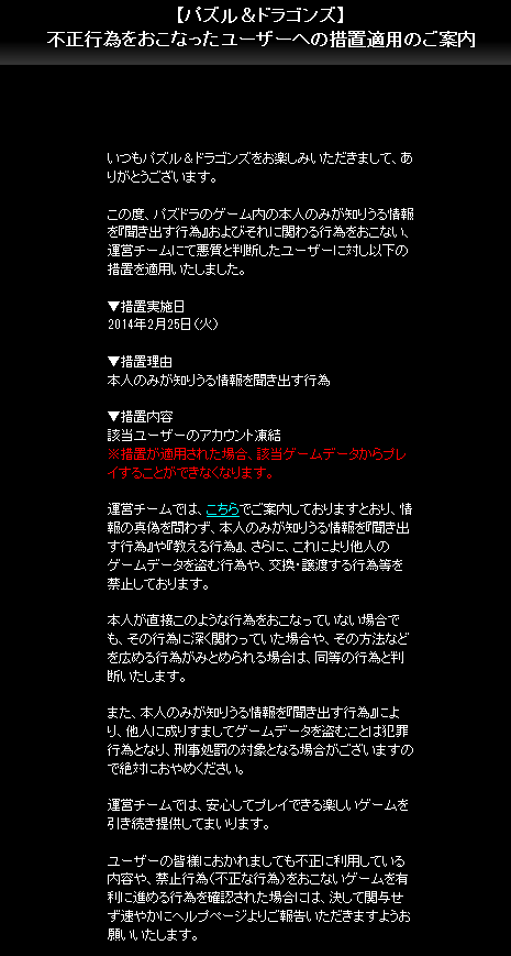 20140225173714.png