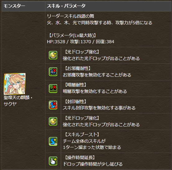 20140305224641.png