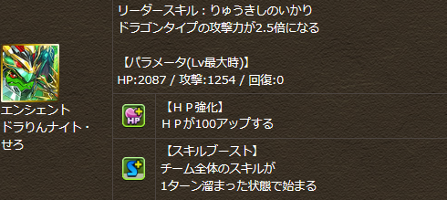 20140306111814.png