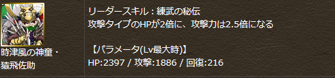 20140306111821.png