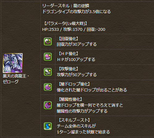 20140306111919.png