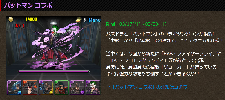 20140312105907.png
