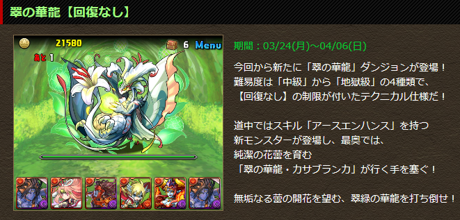 20140320103152.png