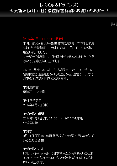 20140331161358.png