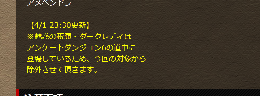 20140407125018.png