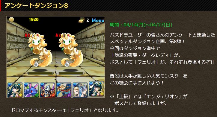 20140407161140.png