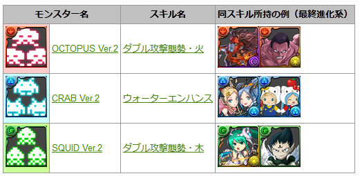 20140421171212.png