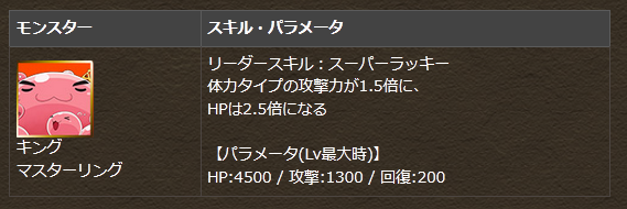 20140508163522.png