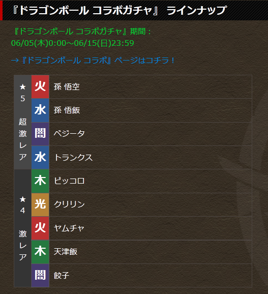 20140530152204.png