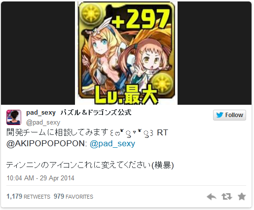 20140622132843.png