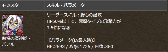 20140625191237.png