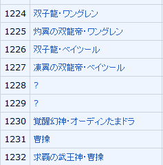 20140713202132.png