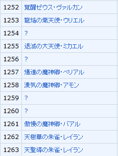 20140713202145.png