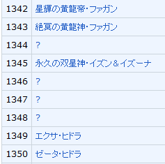 20140713202228.png