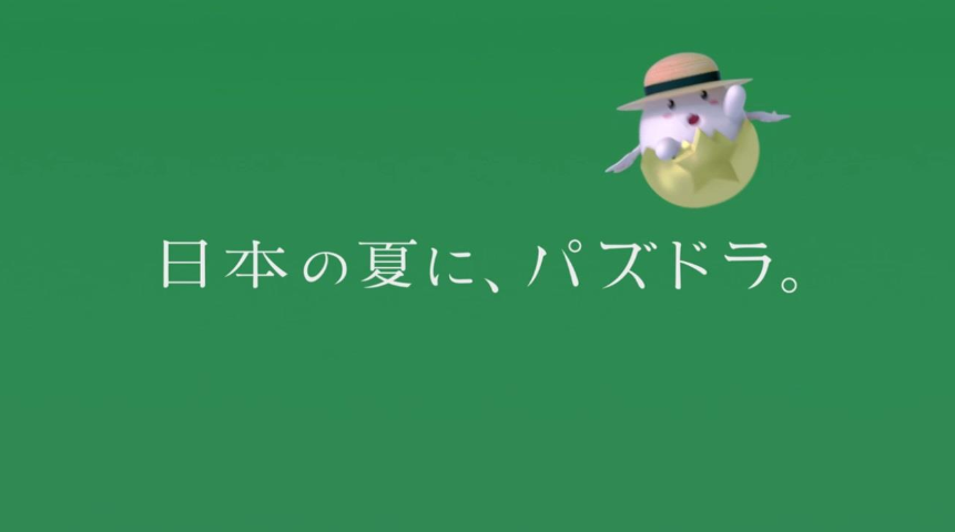 20140806150919.png