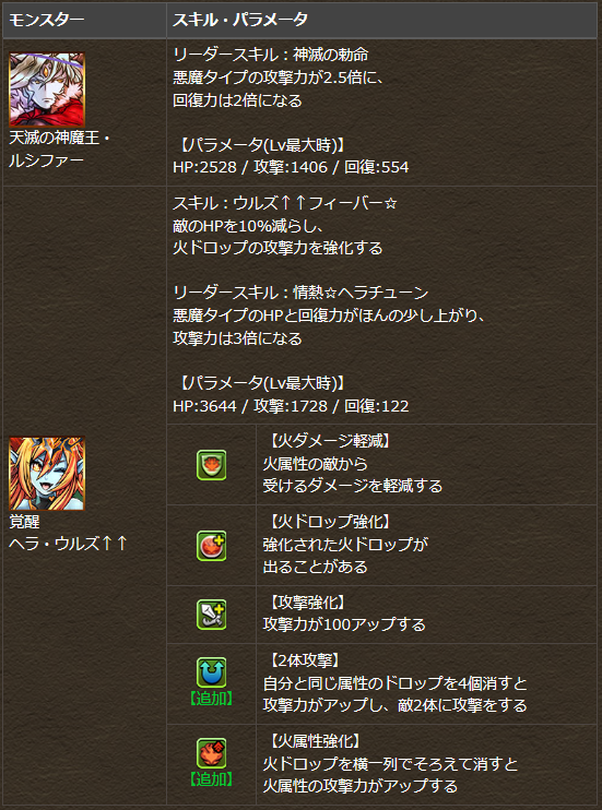 20140818171225.png