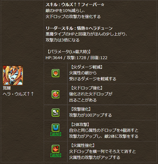 20140820125740.png