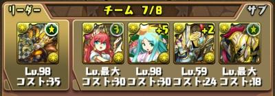 3vxXCMm.jpg