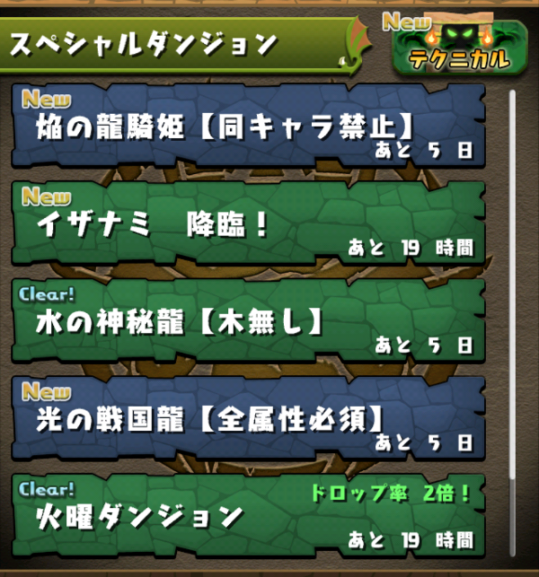 6-17m.png