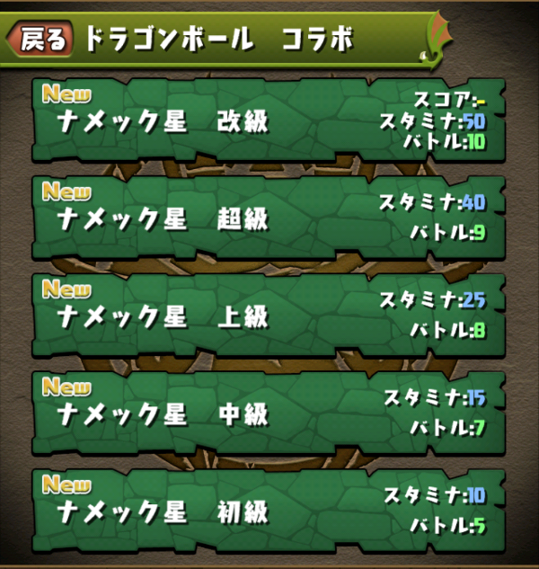 6-2f.png