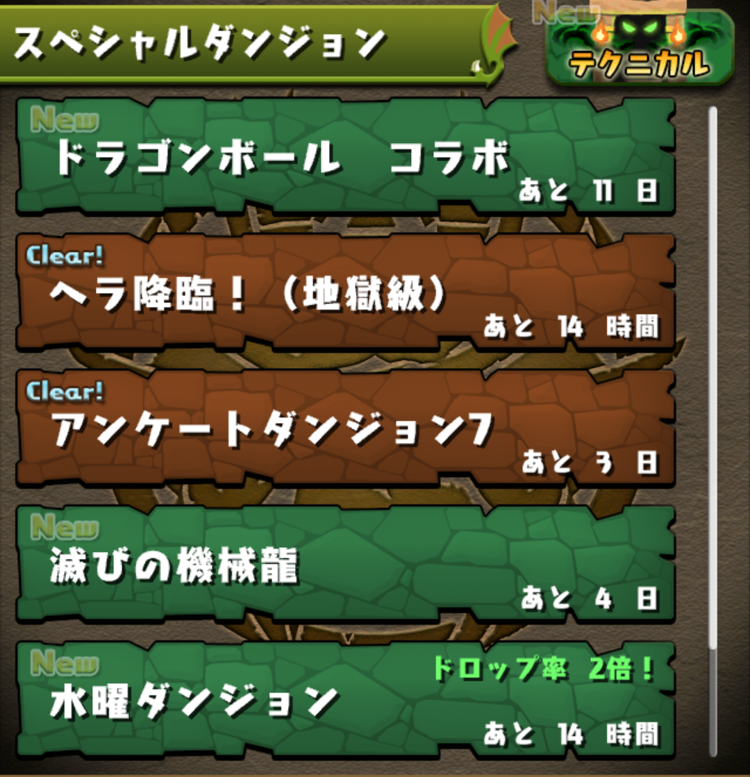 6-4b.png