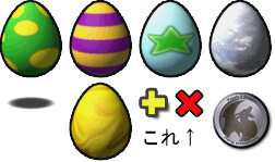 EGGS1.png
