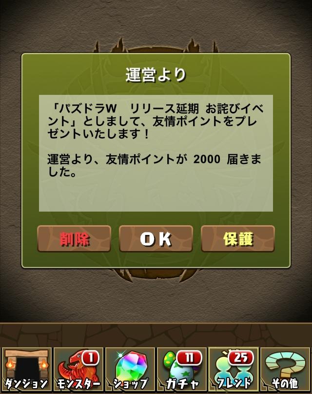 IMG_2605.jpg