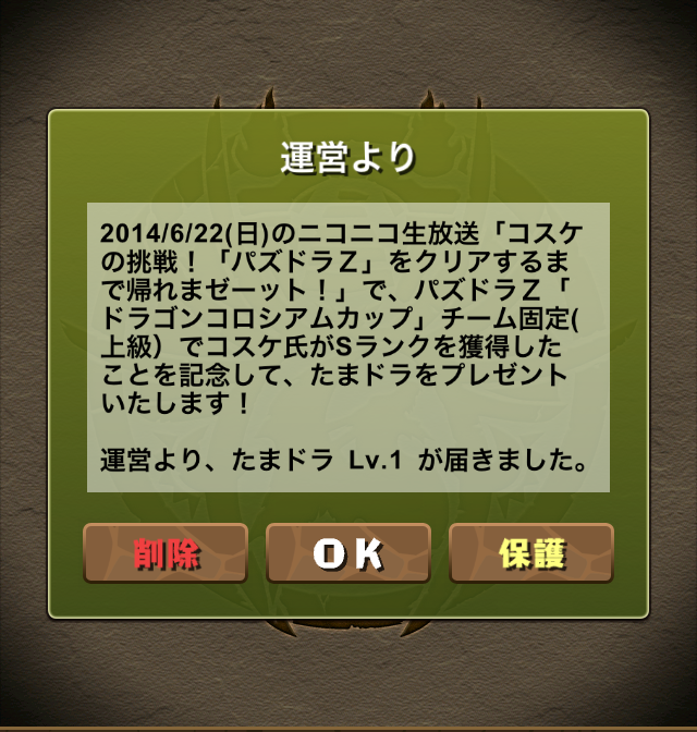IMG_2683.png