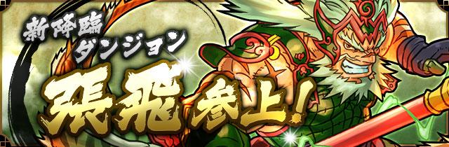 cyohi_2014073014233954b.jpg