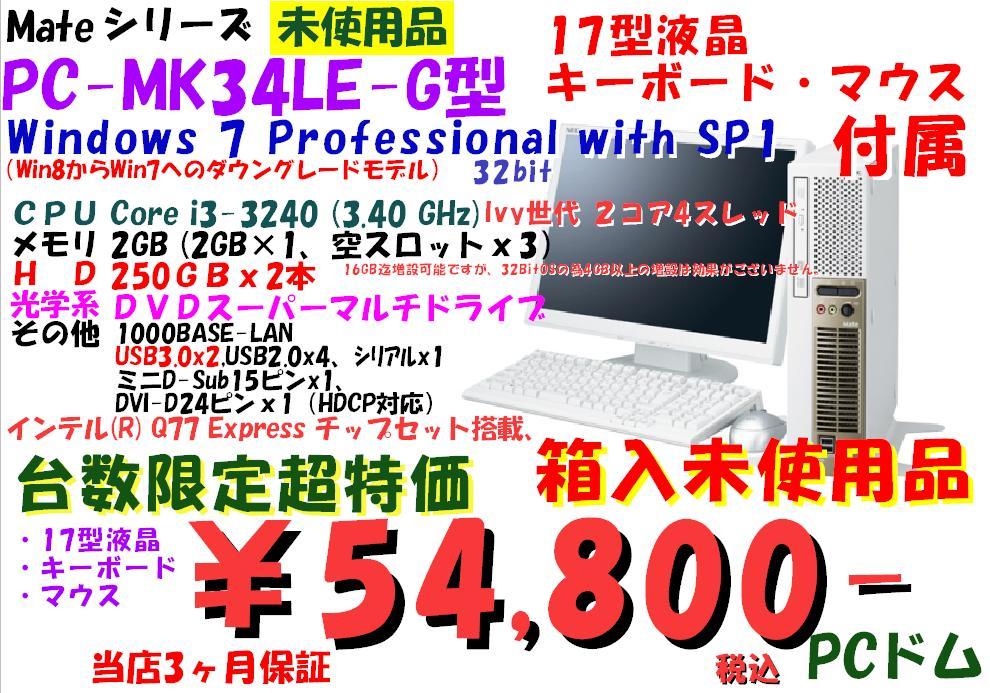 2014030303.jpg