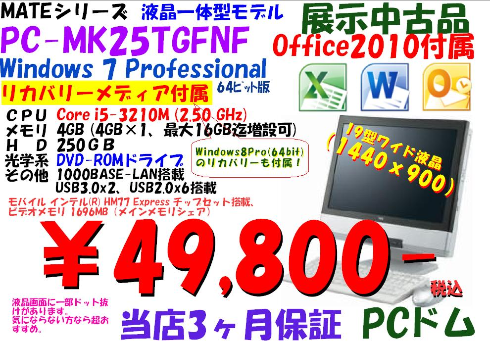 2014032601.jpg