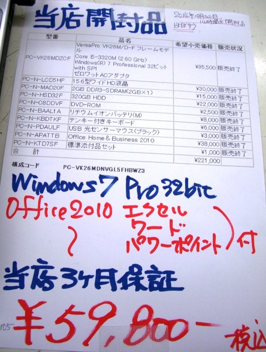 2014042003.jpg