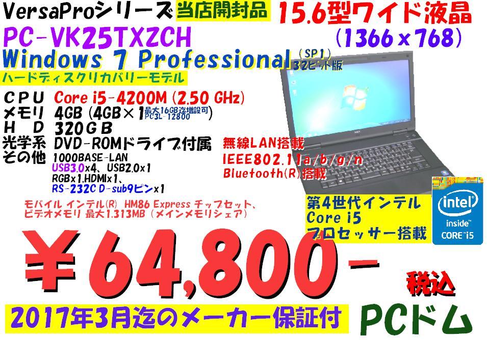 2014071001.jpg